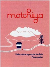 carte visite motchiya