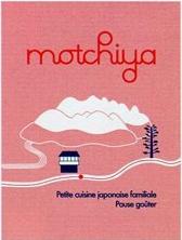 carte visite motchiya